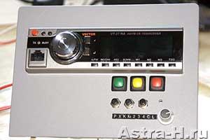 Vector Вектор CB Радиостанции рации рации для такси