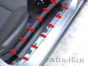 проводка под парктроник opel zafira b