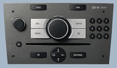 Opera Cdc 40 инструкция - фото 11