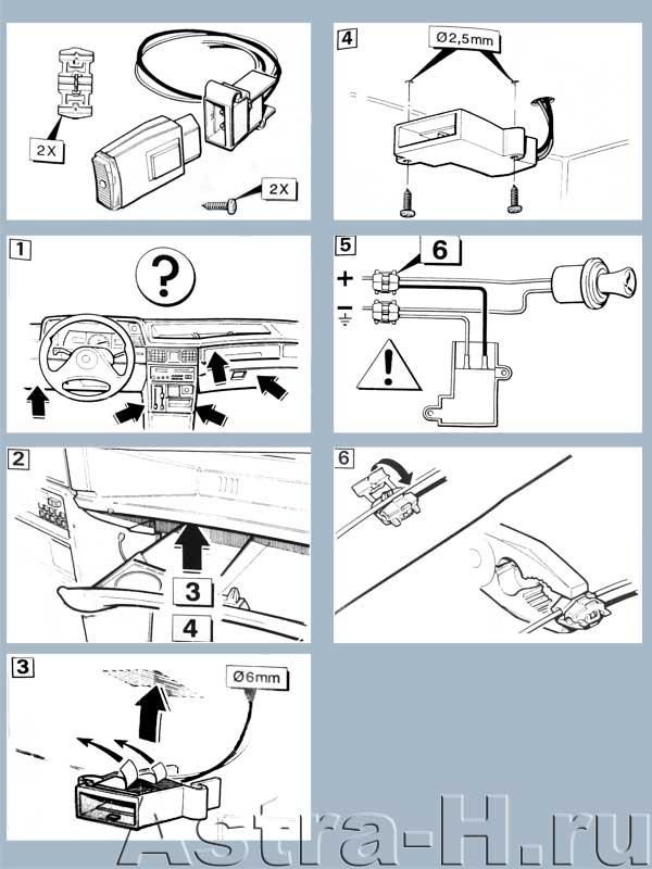 Инструкция по установке adobe audition