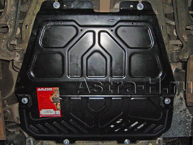Защита картера на опель астра н